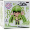 Code Geass Lelouch of the Rebellion R2 Mini Figure: C.C.