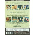 World Masterpiece Theater Complete Edition Princess Sarah