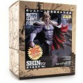 Fist of The North Star South Star Bust Collection Vol.6 Pre-Painted Polystone Statue: Shin