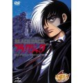 Black Jack OVA DVD Box