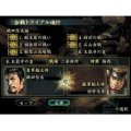 Nobunaga no Yabou: Tenka Sousei with Power Up Kit (Koei Teiban Series)