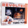 Prize Revoltech Costume Series No. 2 Pre-Painted Action Figure: Toro (Halloween Version)