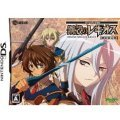Game Book DS: Koukaku no Regios [Limited Edition]
