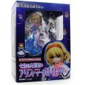 Touhou Project Alice Margatroid 1/8 PVC Figure: Alice
