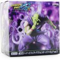 Dragon Ball Kai Super Effect Action Pose Figure: Piccolo