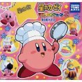 Kirby Star Mascot Key Chain Gashapon