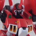 Super Robot Taisen 1/144 Pre-Painted Model Kit: Alteisen