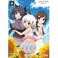 Himawari: Pebble in the Sky Portable [DX Pack]