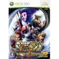 Super Street Fighter IV [Collectors Package]
