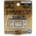 TakaraTomy Game Watch Mini Solar Key Holder: Chef