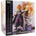 Dragon Ball Kai DX - The Legend of Saiyan - Pre-Painted Figure: Son Gohan