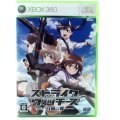 Strike Witches: Shirogane no Tsubasa [Limited Edition]