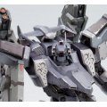 Armored Core 1/72 Scale Pre-Painted Plastic Model Kit: Crest CR-C98E2 (Assault Type Version)