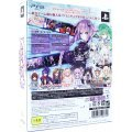 Chou Jigen Game: Neptune [Limited Edition]