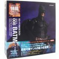 Revoltech Series No. 008 - Batman Non Scale Pre-Painted PVC Figure: Batman