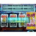 Yamasa Digital Slot World