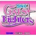 Gals Fighters