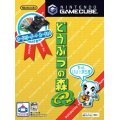 Animal Crossing e+ (incl. e+ Card Reader)
