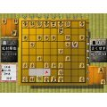 SuperLite 2000: Shogi
