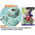Game Cube Console - Tales of Symphonia Symphonic Green Limited Edition