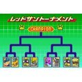 RockMan EXE 4 Tournament Blue Moon