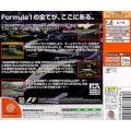 F-1 World Grand Prix II for Dreamcast