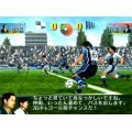J-League Pro Soccer Club o Tsukurou!