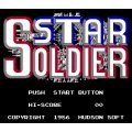 Famicom Mini Series Vol.10: Star Soldier