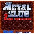 Metal Slug: 2nd Mission (SNK Best Collection)