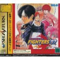The King of Fighters '97 (w/ 1MB RAM Cart)