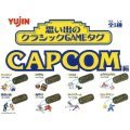Capcom Classic Games Tags Gashapon (full set)