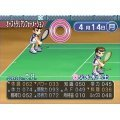 Tennis no Oji-Sama: Sweat & Tears 2 (Konami the Best)