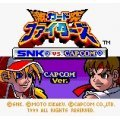 SNK vs. Capcom: Card Fighter's Clash: Capcom ver.