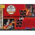 KOF Double Pack: The King of Fighters '95 & '96 [Limited Edition w/ 1MB RAM Cart]