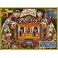 CR Pachinko Yellow Cab: Pachitte Chonmage Tatsujin 6