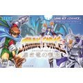 Shining Force: Resurrection of the Dark Dragon [Limited Edition]