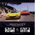 Ridge Racer V Official Bootleg [CD+DVD]