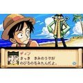 From TV Animation One Piece: Nanatsu Shima no Daihihou