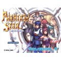 Sega AGES 2500 Series Vol. 17 Phantasy Star: Generation 2