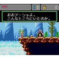 Wonder Boy in Monster World IV