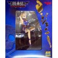 SRDX Garou Mark of the Wolves - B. Jenet