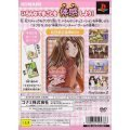 Love Hina Gorgeous [First Print Limited Edition]