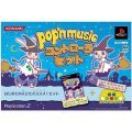 Pop'n Music 10 [Konamistyle Limited Edition]