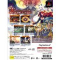 Phantom Kingdom [Limited Edition]