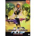 Macross M3 [Limited Box]