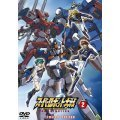 Super Robot Taisen Original Generation The Animation 2 [w/ Figure Limited Edition]