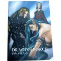 Sega AGES 2500 Series Vol. 18 Dragon Force [Super DX Pack]