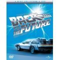 Back To the Future 20th Anniversary Box [Limited Edition]