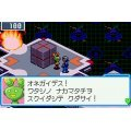 RockMan EXE 6: Faltzer Version