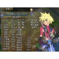 Tales of Destiny 2 (PlayStation2 Big Hit Series)